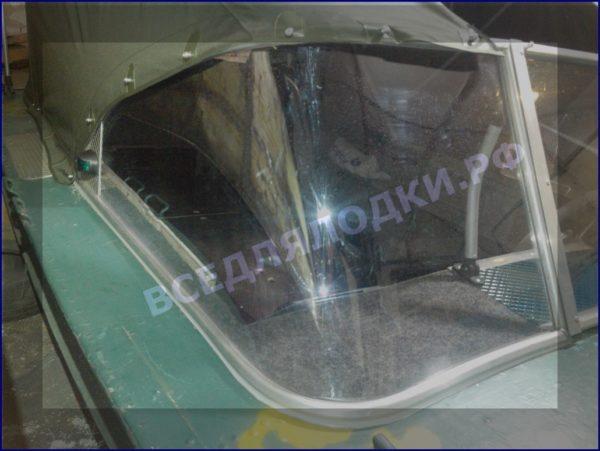 Прогресс-2.<br> Стекло в рамке с калиткой для выхода на нос 8