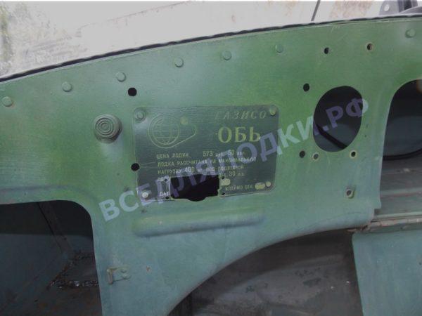 Обь-1. <br>Тент ходовой для стекла с калиткой 21