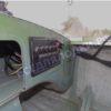 Обь-1. <br>Тент ходовой для стекла с калиткой 48