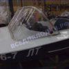 Обь-1.<br>Стекло в рамке с калиткой для выхода на нос 33