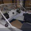 Обь-1.<br>Стекло в рамке с калиткой для выхода на нос 34