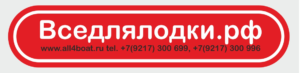 Логотип с телефонами