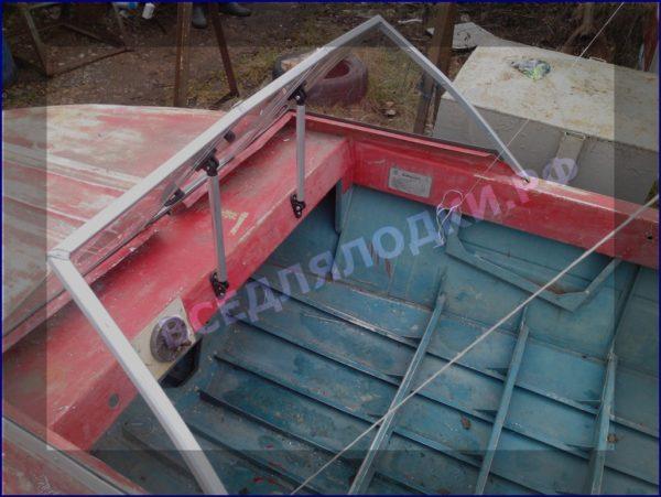 Крым. <br>Стекло в рамке с калиткой для выхода на нос 4