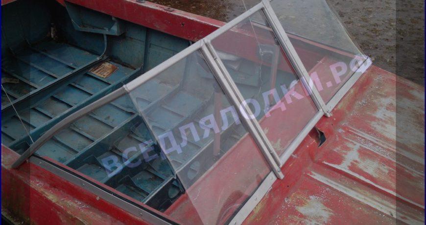 Стекло с калиткой на мотолодку Крым