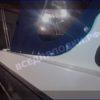 """Тент ходовой """"Fiberboat-515HT"""" 15"""