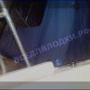 """Тент ходовой """"Fiberboat-515HT"""" 12"""