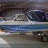 """Тент ходовой """"Fiberboat-515HT"""" 16"""