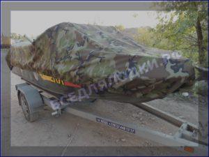 Неман-2. Тент стояночный, транспортировочный.