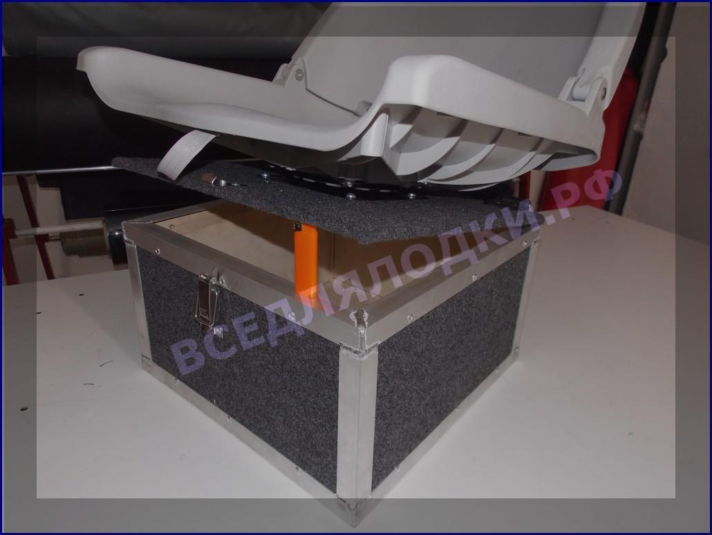 Удобное сиденье, герметичный ящик.