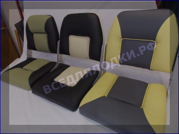 """Кресло складное. Серия """"Мста"""" 11"""