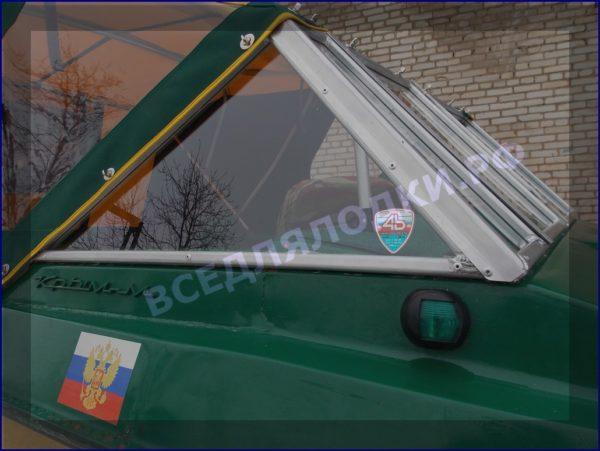 Крым-М. Стекло в рамке с калиткой для выхода на нос 17