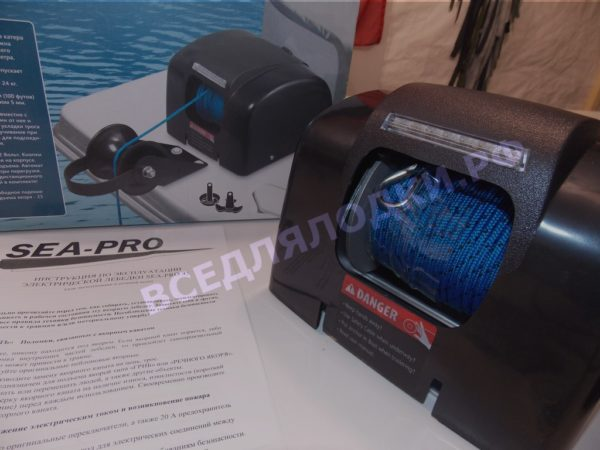 Лебедка якорная SEA-PRO 45 / Си-Про 45 5