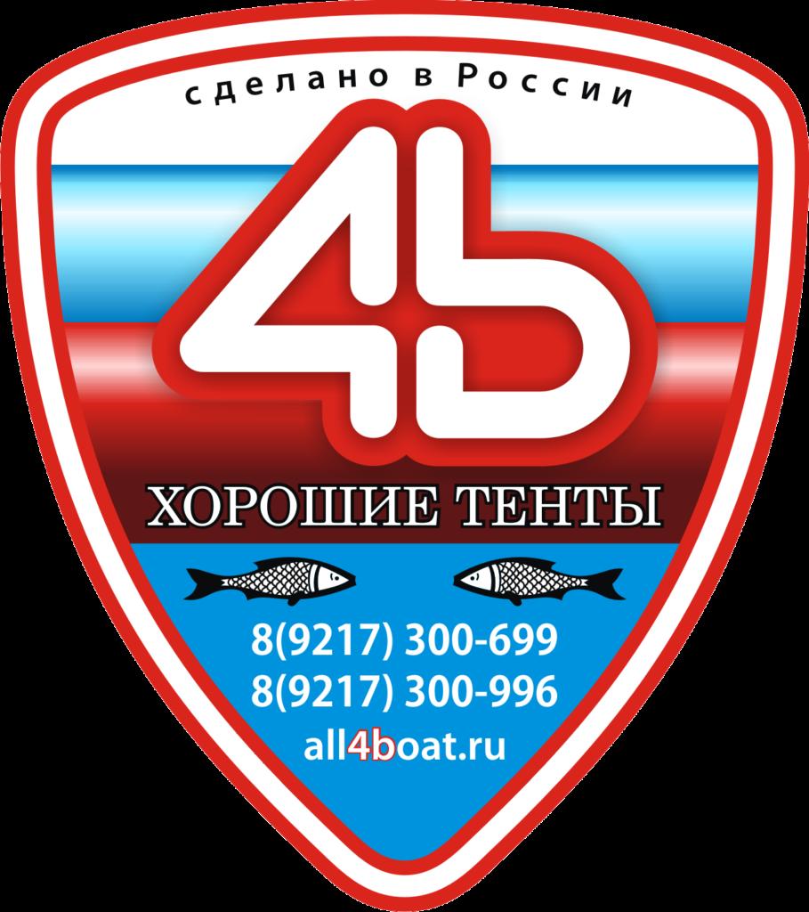 Воронеж-М. Принимаем заказы. 6