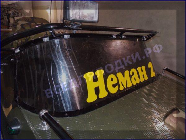 Неман-2. Стекло в штатную рамку.