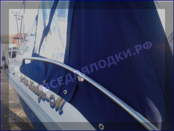 Корвет 600 ВА. Corvet 600 WA. Тент ходовой, высокий, на тройные дуги. 6