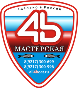 Мастерская ВСЕДЛЯЛДЛКИ.РФ