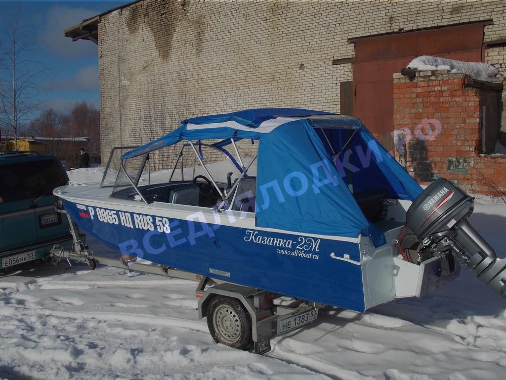 Казанка-2М тент на лодку.
