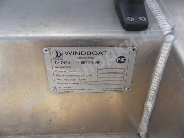 Windboat-42MPro / Виндбот-42МПро. Тент для стекла с калиткой. 33