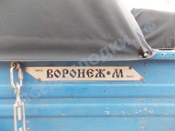 Воронеж-М. Тент ходовой для стекла с калиткой. 25