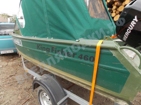"Кинг Фишер 470. King Fisher 470. Тент ""Полурубка"". 7"